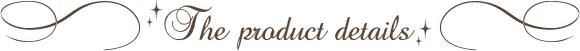ブライダルインナーの商品詳細